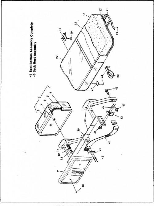 1984-1986 33_Seats and bag holder - B